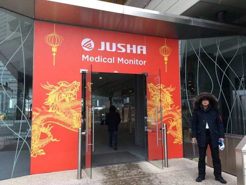 Chinese Dragon on the Chinese Red-Jusha Medical - Powered by CmsEasy